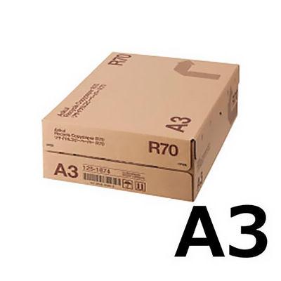 R70 A3  1箱