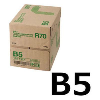 R70 白色度80% B5 1箱