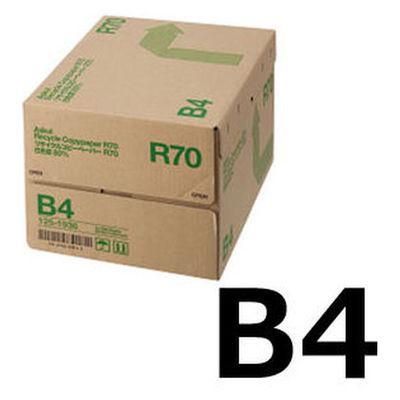 R70 白色度80% B4 1箱
