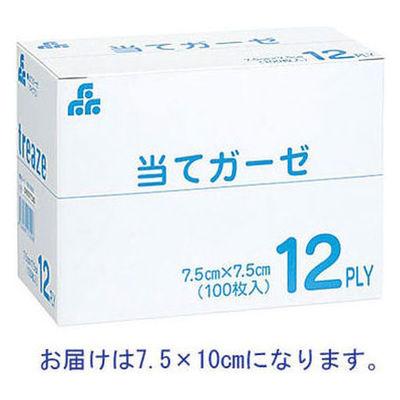 当てガーゼ 7.5×10 12PLY 530100401 1箱(100枚入) エフスリィー