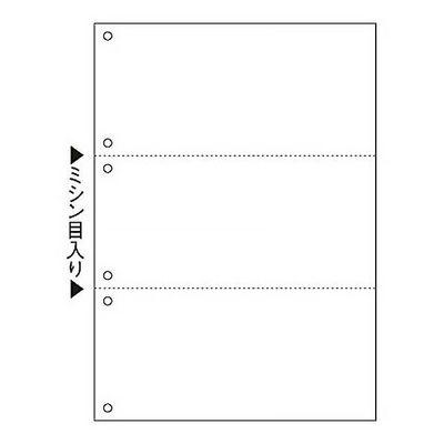 ヒサゴ マルチプリンタ帳票(FSC) FSC2005 A4 白紙3面6穴 1セット(100枚入×3冊)
