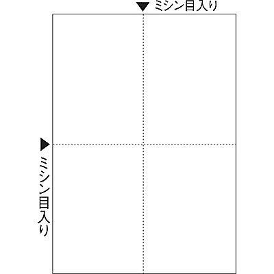 ヒサゴ マルチプリンタ帳票(FSC) FSC2006 A4 白紙4面 1セット(100枚入×3冊)