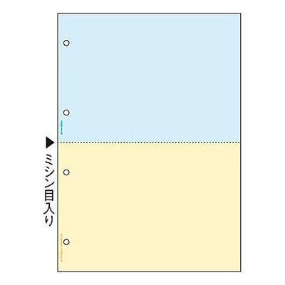ヒサゴ マルチプリンタ帳票(FSC) FSC2011 A4 カラー2面4穴 1セット(100枚入×3冊)