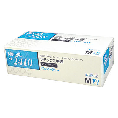 リーブル バリアローブNo.2410ラテックス手袋ハイグリップパウダーフリー M 1箱(100枚入) (使い捨て手袋)
