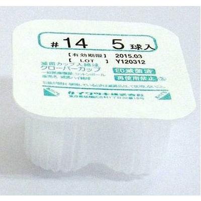 イワツキ クローバーカップ綿球#14 5球 滅菌済 001-10468 1箱(24個入)