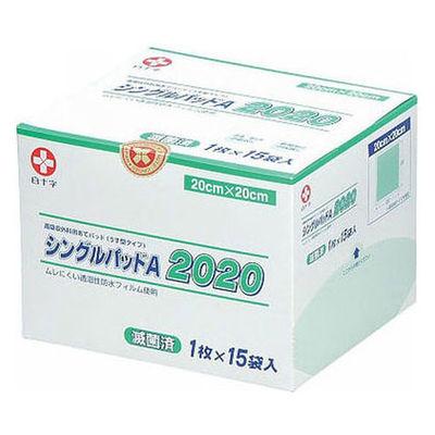 白十字 シングルパットA 2020 1箱