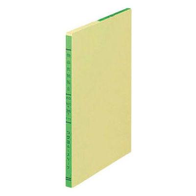 コクヨ 三色刷ルーズリーフ B5 物品出納帳B リ-115 1セット(3冊:1冊×3)