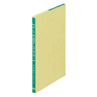 三色刷ルーズリーフ B5 売上帳 3冊