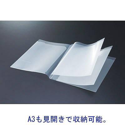 ニックス 6ポケットホルダー MS-CH6 1セット(200冊:100冊入×2箱)