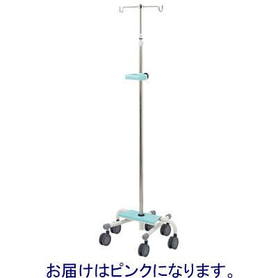 ナカバヤシ 点滴(イルリ)スタンド ピンク RTS-101PK (直送品)