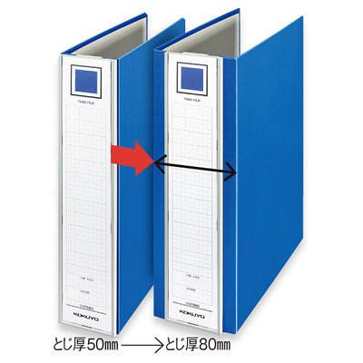 コクヨ ガバットチューブファイル<エコツイン> A4タテ 背幅伸縮型 とじ厚50または80mm 青 フーGT680B 1セット(3冊:1冊×3)
