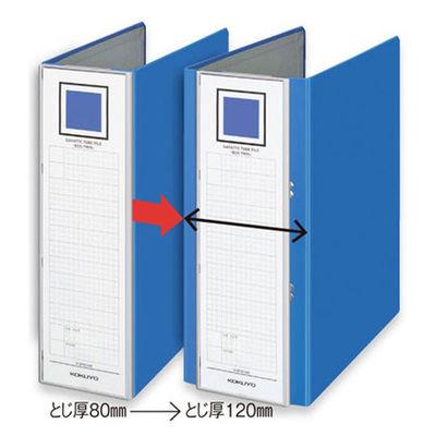 コクヨ ガバットチューブファイル<エコツイン> A4タテ 背幅伸縮型 とじ厚80または120mm 青 フーGT6120B 1箱(10冊入)