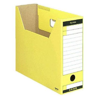 ファイルボックス A4横 黄 5個