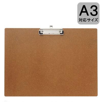 アール・エフ・ヤマカワ MDFクリップボード A3ヨコ RFCP-A3 1箱(10枚入)