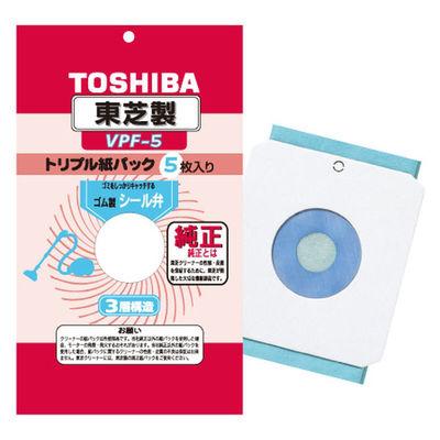 純正紙パック 東芝用 VPFー5