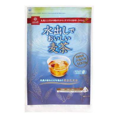 水出しでおいしい麦茶 1袋(18袋入)
