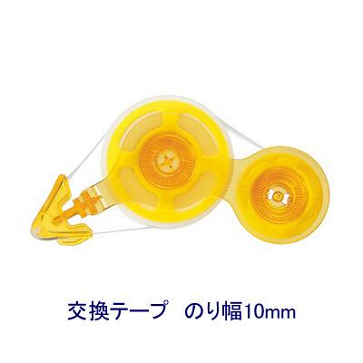 コクヨ ラクハリ 強力貼る・リフィル10mm 両面テープ T-R1010 1箱(10個入)