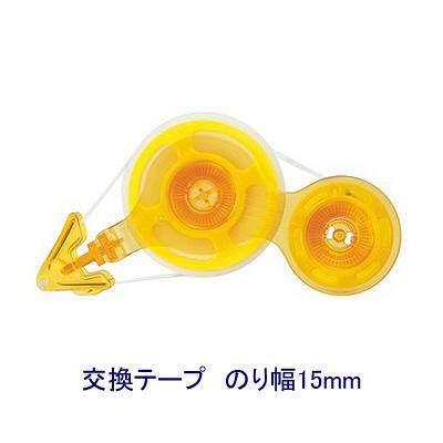 コクヨ ラクハリ 強力貼る・リフィル15mm 両面テープ T-R1015 1箱(10個入)