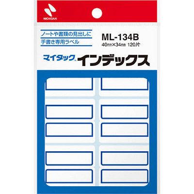 ニチバン マイタック(R)インデックス 特大(40×34mm) 青 ML-134B