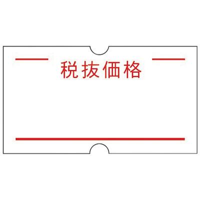 共和 ハンドラベラーACE用ラベル 赤上下線「税抜価格」 LG-206-A 1袋(10巻入)