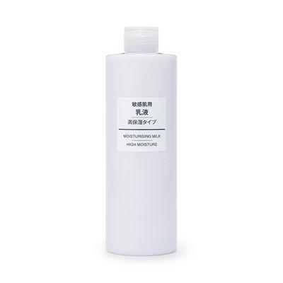 乳液・敏感肌用・高保湿タイプ(大容量)