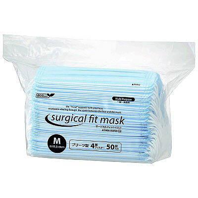 サージカルフィットマスク4層式青 50枚
