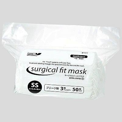 サージカルフィットマスク3層SS50枚