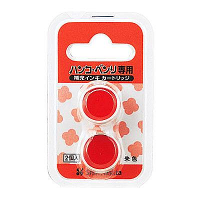 シャチハタ ハンコ・ベンリ専用補充インクカートリッジ CPH-RC 1パック(2個入)