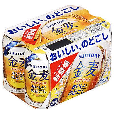 金麦クリアラベル 350ml 6缶