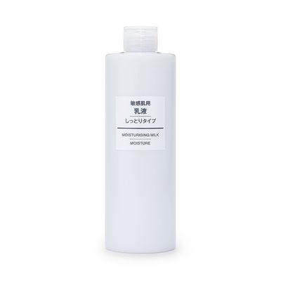 【無印良品】エイジングケア化粧水と乳液でしっとり保湿?