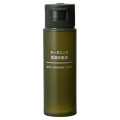 オーガニック保湿化粧液(携帯用)