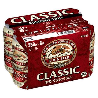クラシックラガー 350ml 6缶
