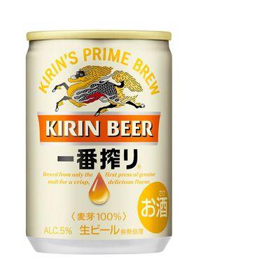 キリン 一番搾り 135ml 6缶