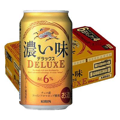 濃い味デラックス350ml×24缶