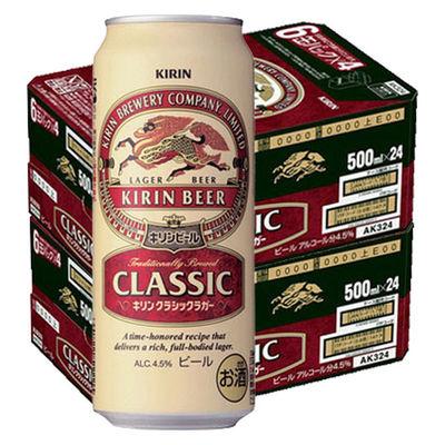 クラシックラガー 500ml 48缶