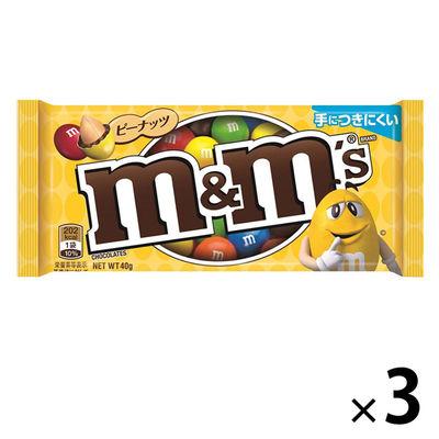 M&Ms ピーナッツ40g 3個