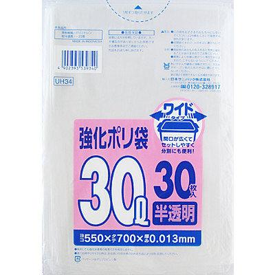 強化ポリ袋 半透明 ワイド30L 30枚