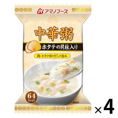 中華粥 ホタテの貝柱入り 16.5g