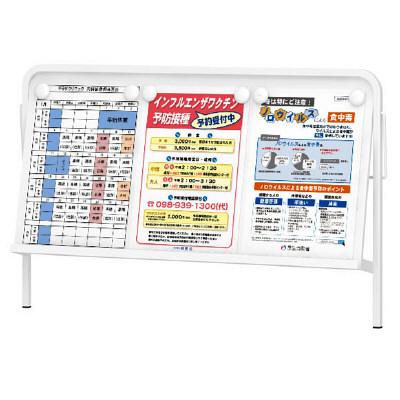 トヨダプロダクツ マガジンパンフレットスタンド用掲示板 HA13-KB 1台