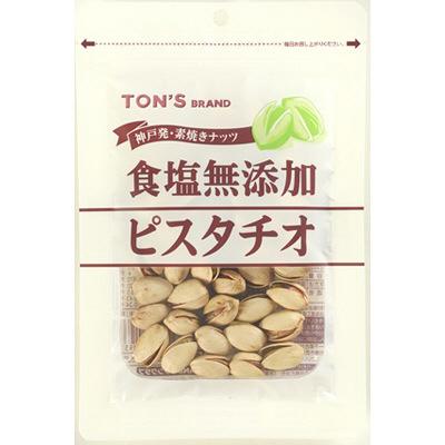 東洋ナッツ食塩無添加ピスタチオ  80G