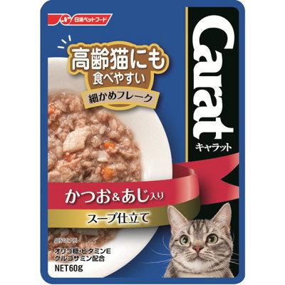 キャラット かつお&あじスープ仕立12袋