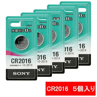 ソニー リチウムコイン電池 CR2016-ECO 1箱(5個入)