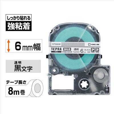 キングジム テプラ PROテープ 強粘着 6mm 透明ラベル(黒文字) 1個 ST6KW