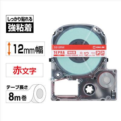 キングジム テプラ PROテープ 強粘着 12mm 白ラベル(赤文字) 1個 SS12RW