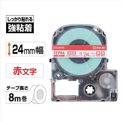 キングジム テプラ PROテープ 強粘着 24mm 白ラベル(赤文字) 1個 SS24RW
