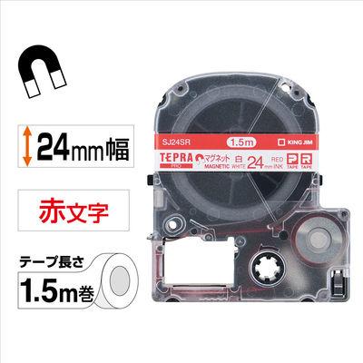 キングジム テプラ PROテープ マグネットテープ 24mm 白(赤文字) 1個 SJ24SR