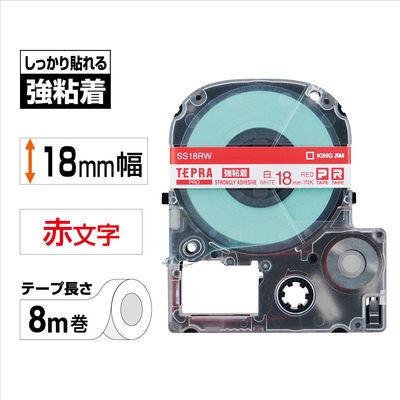 キングジム テプラ PROテープ 強粘着 18mm 白ラベル(赤文字) 1個 SS18RW