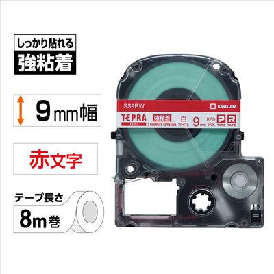 キングジム テプラ PROテープ 強粘着 9mm 白ラベル(赤文字) 1個 SS9RW