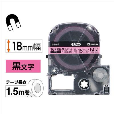 キングジム テプラ PROテープ マグネットテープ 18mm ピンク(黒文字) 1個 SJ18P