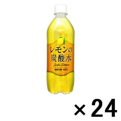 チェリオ レモンの炭酸水 500ml1箱